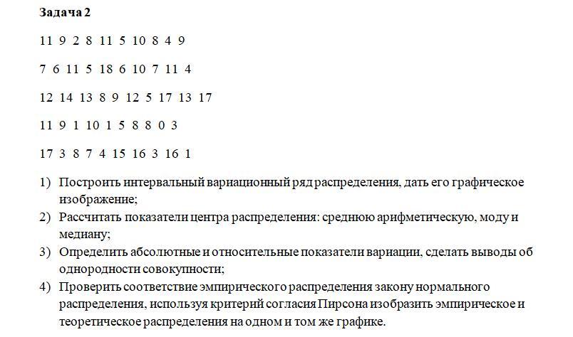 11 9 2 8 11 5 10 8 4 9 7 6 11 5 18 6 10 7 11 4 12 14 13 8 9 12 5 17 13 17 11 9 1 10 1 5 8 8 0 3 17 3 8 7 4 15 16 3 1